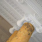 Detail of plasterwork in the entrance hall.